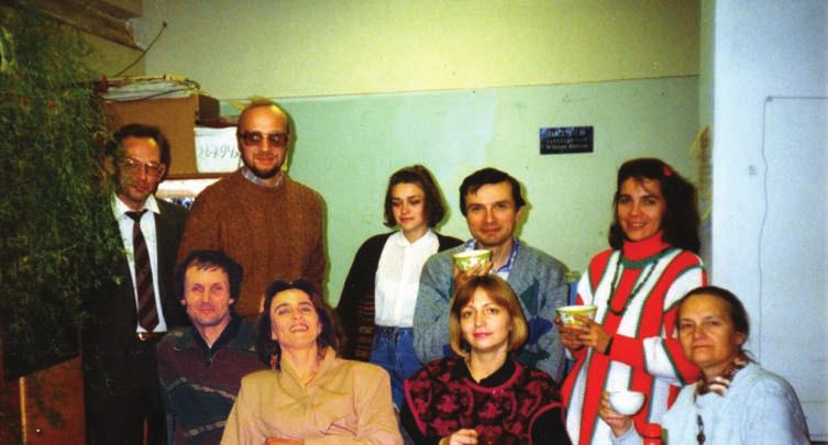 Участники коллаборации ЕГС от НИИЯФ МГУ, 1991 г.